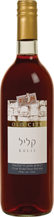 Zion Kalil 750ml - Case of 12